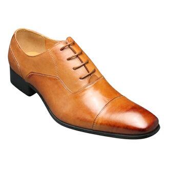 [SARABANDE (sarabande)] European elegance drifting cowhide long nose business shoes (straight tip), SB7770 (light brown) [easy ギフ _ packing]