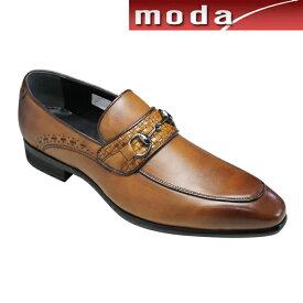 トラサルディ Uチップ ビジネスシューズ ビット TR10280 ライトブラウン TRUSSARDI メンズ 靴