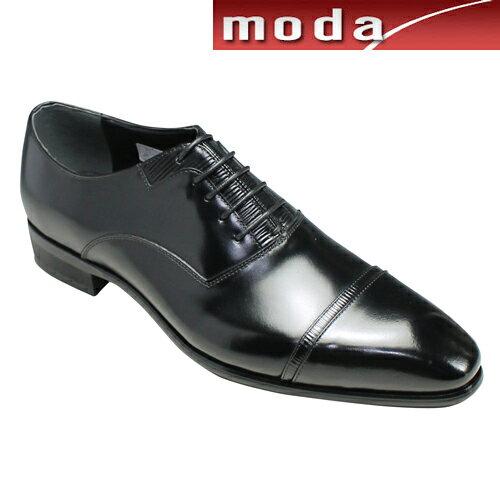 トラサルディ ビジネスシューズ ストレートチップ TR10285 ブラック TRUSSARDI メンズ 靴