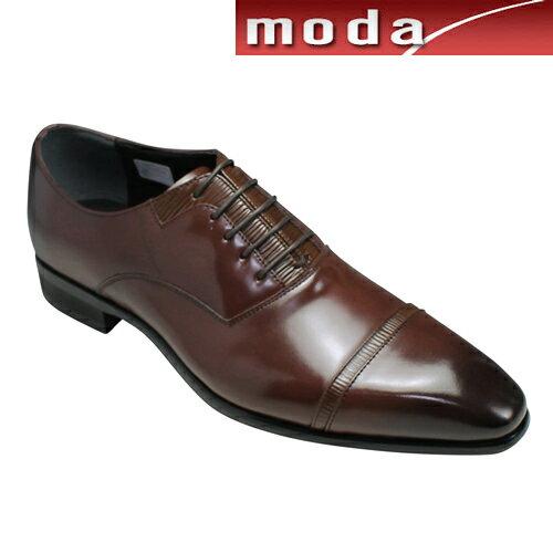 トラサルディ ビジネスシューズ ストレートチップ TR10285 ブラウン TRUSSARDI メンズ 靴