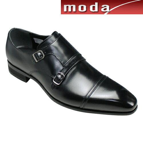 トラサルディ ビジネスシューズ ダブルベルト TR10287 ブラック TRUSSARDI メンズ 靴