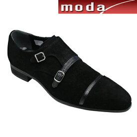 トラサルディ ビジネスシューズ ダブルベルト TR10287 ブラックコンビ TRUSSARDI メンズ 靴