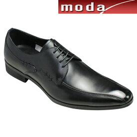 トラサルディ ビジネスシューズ スワールモカ TR13056 ブラック TRUSSARDI メンズ 靴