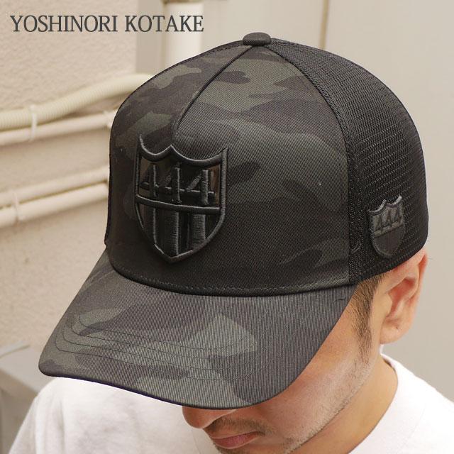 [バーニーズニューヨーク限定モデル] YOSHINORI KOTAKE(ヨシノリコタケ) 444ロゴエナメル CAMO メッシュキャップ (CAP) BLACKxBLACK 551-000854-011