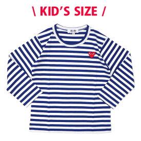 プレイ コムデギャルソン PLAY COMME des GARCONS KIDS BORDER LS TEE 長袖Tシャツ BLUE ブルー 青 キッズ 202000991564