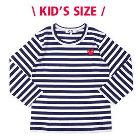 プレイ コムデギャルソン PLAY COMME des GARCONS KIDS BORDER LS TEE 長袖Tシャツ NAVY ネイビー 紺 キッズ 202000992527