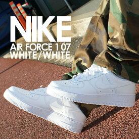 【あす楽対応】ナイキ NIKE AIR FORCE 1 07 エアフォース1 WHITE/WHITE ホワイト 白 315122-111 CW2288-111 メンズ