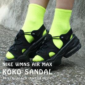【期間限定特別価格】 新品 ナイキ NIKE WMNS AIR MAX KOKO SANDAL エアマックス ココ サンダル BLACK/BLACK-ANTHRACITE CI8798-003 メンズ レディース 新作 39ショップ