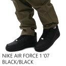 ナイキNIKEAIRFORCE107エアフォース1BLACK/BLACKブラック黒315122-001メンズ