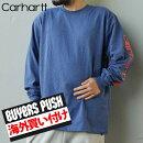 カーハートCarharttK231SignatureLogoL/STeeロンTロンティー長袖Tシャツ袖ロゴD.BLUEHEATHERブルーヘザーメンズBUYERSPUSH