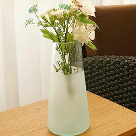 ツートン ガラス フラワーベース A-L 花瓶 ガラス フラワーベース おしゃれ 大型 大きい 丸型 シンプル アジアン バリ 北欧