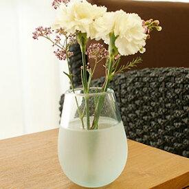 ツートン ガラス フラワーベース エッグ 花瓶 ガラス フラワーベース おしゃれ 丸型 シンプル アジアン バリ 北欧
