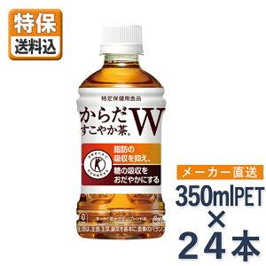綾鷹525mlペットボトル×24本-1