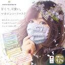 おしゃれマスク 『 マカロン レース マスク 』今治産 タオル 日本製 肌に優しい メガネ 曇りにくい 花粉 uvカット ピ…