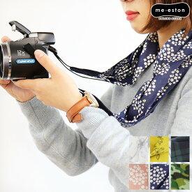 【送料無料】 カメラストラップ ガーゼ 日本製 おしゃれ 便利 かわいい 綿100 肩 首 一眼レフ ミラーレス 一眼用 ネックストラップ //メール便発送
