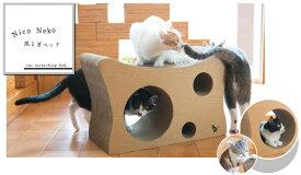 【送料無料】猫 爪とぎ 爪みがき ベッド ダンボール 日本製 安心安全素材