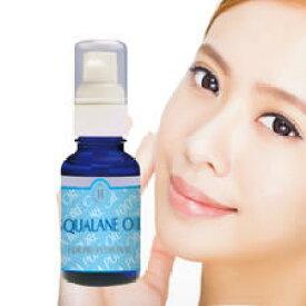 スクワランオイル(目元 ほうれい線用) 30ml 純度99.9%、天然100%無添加の最高品質美容オイルで、クレンジング、乳液や美容液に スキンケアとして最適(美容オイル マッサージオイル 低刺激)スクアラン 無添加 スキンケア 口コミ 激安 人気 深海鮫 天然(squalane)