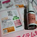 セラミド原液(セラミド美容液 ノンパラベン)馬セラミド(セレブロシド)30ml×1個、混合肌(コンビ肌)の保湿に。超乾燥肌はほうれいせん、…