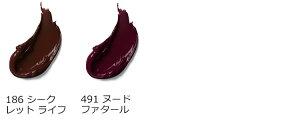 エスティローダーピュアカラーエンヴィリップスティック【ESTEELAUDERエスティローダーエスティーローダー】(口紅)(ギフト)
