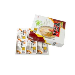 鳥志商店 博多ラーメン8食 ラー麦 C-20 メーカー直送のため配送日時指定・同梱・代引不可※前払い決済は、支払い後の注文確定となります。