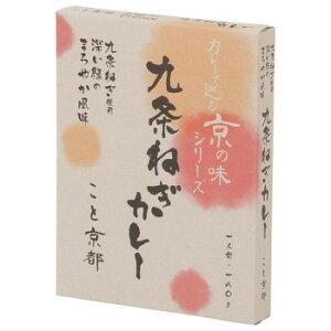 ミッション カレーで巡る京の味 こと九条葱 九条葱カレー 20食セット メーカー直送のため配送日時指定・同梱・代引不可※前払い決済は、支払い後の注文確定となります。