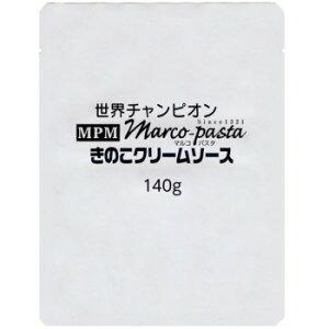 ミッション マルコきのこクリームソース(業務用) 30食セット メーカー直送のため配送日時指定・同梱・代引不可※前払い決済は、支払い後の注文確定となります。