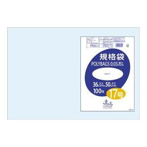 オルディ ポリバッグ 規格袋17号 透明100P×20冊 197601 メーカー直送のため配送日時指定・同梱・代引不可※前払い決済は、支払い後の注文確定となります。