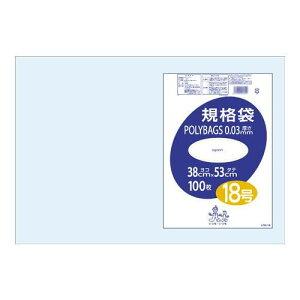 オルディ ポリバッグ 規格袋18号 透明100P×20冊 197701 メーカー直送のため配送日時指定・同梱・代引不可※前払い決済は、支払い後の注文確定となります。