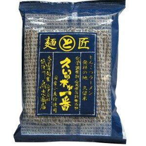 鳥志商店 博多中華そば 久留米が一番×30食 FK メーカー直送のため配送日時指定・同梱・代引不可※前払い決済は、支払い後の注文確定となります。