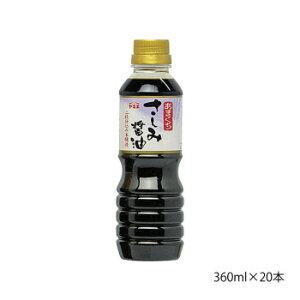 ヤマエ さしみ醤油 本醸造あまくちさしみ 360ml×20本 メーカー直送のため配送日時指定・同梱・代引不可※前払い決済は、支払い後の注文確定となります。
