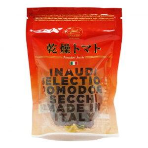 イタリア INAUDI社 イナウディ 乾燥トマト 40g×40個 TOM2 メーカー直送のため配送日時指定・同梱・代引不可※前払い決済は、支払い後の注文確定となります。