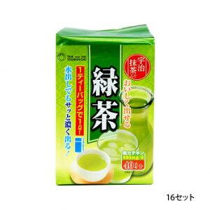 つぼ市製茶本舗 おいしく出せる緑茶 ティーバッグ 160g 16セット メーカー直送のため配送日時指定・同梱・代引不可※前払い決済は、支払い後の注文確定となります。
