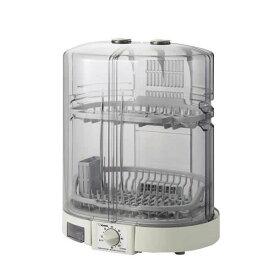 保管 かご 保存 象印 食器乾燥器 EY-KB50 グレー(HA) 抗菌 排水 食器乾燥機 省スペース 水切りラックメーカー直送のため配送日時指定・同梱・代引不可※前払い決済は、支払い後の注文確定となります。