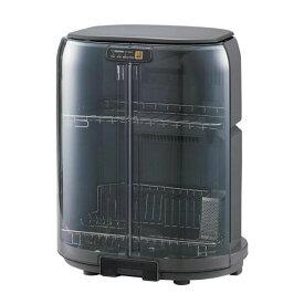 象印 食器乾燥機 EY-GB50 グレー(HA) メーカー直送のため配送日時指定・同梱・代引不可※前払い決済は、支払い後の注文確定となります。