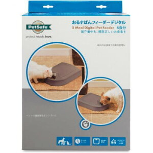 PetSafe Japan ペットセーフ おるすばんフィーダー デジタル 5食分 PFD18-14900 メーカー直送のため配送日時指定・同梱・代引不可※前払い決済は、支払い後の注文確定となります。