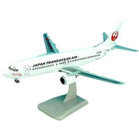 ボーイング 模型 ミニチュア JAL/日本航空 JTA B737-400 うちなーの翼 1/200スケール スナップインモデル BJQ1169 コレクション インテリア 空 エアクラフト 飛行機 マニア 日本トランスオーシャン航空 エアプレーン コレクターメーカー直送のため配送日時指定・同梱・代引不