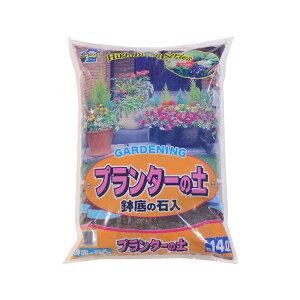 あかぎ園芸 プランターの土(鉢底石入) 14L 4袋 【同梱・代引き不可】