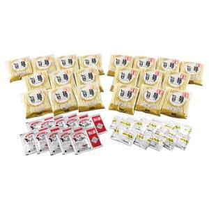 「旨麺」博多VS長崎食べ比べ 20食セット FNT-20 メーカー直送のため配送日時指定・同梱・代引不可※前払い決済は、支払い後の注文確定となります。