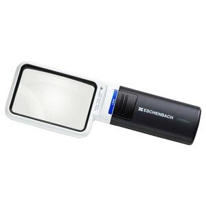 コンパクト ライト付 ポータブル エッシェンバッハ LEDワイドライトルーペ (3.5倍) 1511-3 3.5x 拡大鏡 非球面レンズ 携帯 持運びメーカー直送のため配送日時指定・同梱・代引不可※前払い