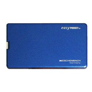 エッシェンバッハ easy POCKET(イージーポケット) インテリジェンスブルー 1521-100 メーカー直送のため配送日時指定・同梱・代引不可※前払い決済は、支払い後の注文確定となります。