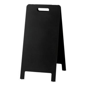 光(HIKARI) ハンド式スタンド黒板(マーカ・チョーク兼用) HTBD-78 メーカー直送のため配送日時指定・同梱・代引不可※前払い決済は、支払い後の注文確定となります。