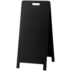 光(HIKARI) ハンド式スタンド黒板(マーカ・チョーク兼用) HTBD-104 メーカー直送のため配送日時指定・同梱・代引不可※前払い決済は、支払い後の注文確定となります。