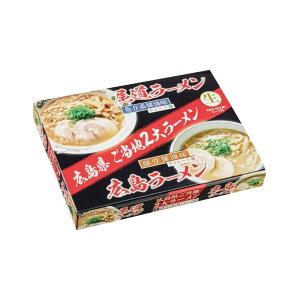 尾道広島ラーメン食べくらべ 4食 18セット RM-97 メーカー直送のため配送日時指定・同梱・代引不可※前払い決済は、支払い後の注文確定となります。