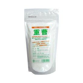 桜井食品 重曹 300g×20個 メーカー直送のため配送日時指定・同梱・代引不可※前払い決済は、支払い後の注文確定となります。