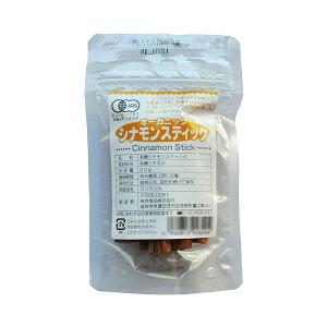 桜井食品 有機シナモンスティック 20g×12個 メーカー直送のため配送日時指定・同梱・代引不可※前払い決済は、支払い後の注文確定となります。