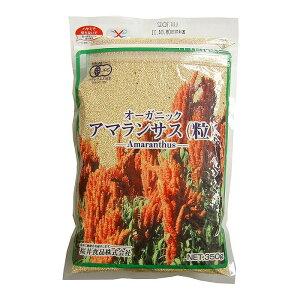 桜井食品 オーガニック アマランサス(粒) 350g×12個 メーカー直送のため配送日時指定・同梱・代引不可※前払い決済は、支払い後の注文確定となります。