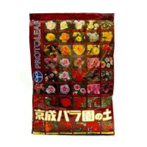 プロトリーフ 園芸用品 京成バラ園の土 5L×10袋 メーカー直送のため配送日時指定・同梱・代引不可※前払い決済は、支払い後の注文確定となります。
