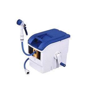 ボックス型 ホースリール 20m ウェイビーBOX PRB-20(BL) ガーデニング アウトドア 水やり 洗車 フルカバーメーカー直送のため配送日時指定・同梱・代引不可※前払い決済は、支払い後の注文確