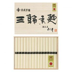 よし井 三輪素麺 (鳥居帯) 15束 VS-200 【同梱・代引き不可】
