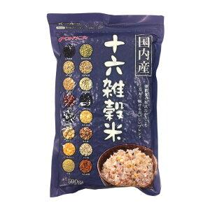 雑穀シリーズ 国内産 十六雑穀米(黒千石入り) 500g 20入 Z01-024 【同梱・代引き不可】